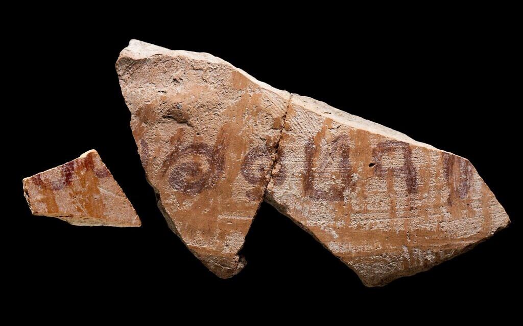 GIDEON'S NAME FOUND ON ANCIENT ARTIFACT IN ISRAEL