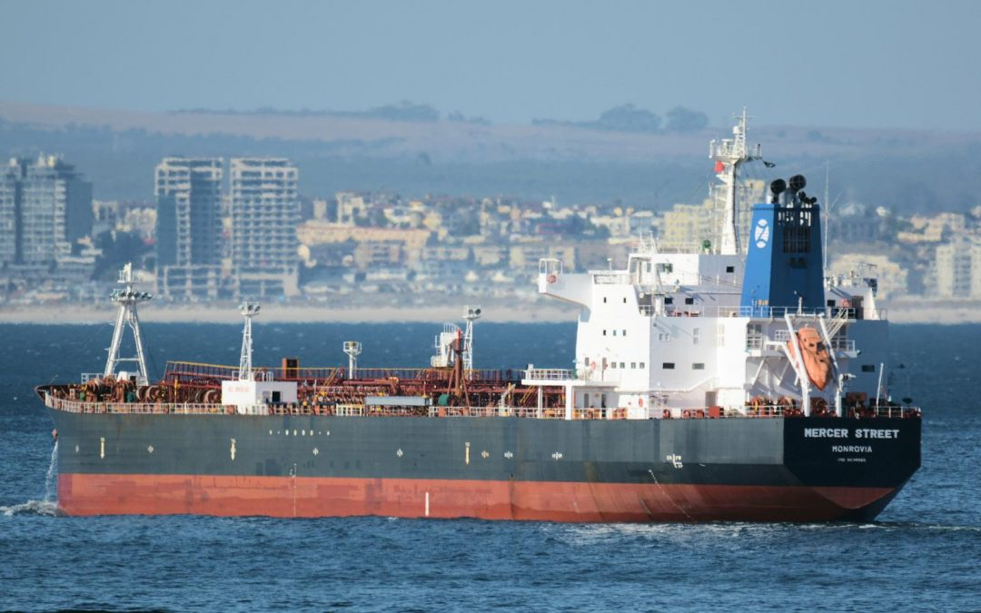 ISRAELI SHIP ATTACKED AND SEVEN SHIPS SET AFIRE IN AN IRANIAN PORT